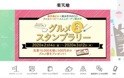東京楽天地は、不動産関連賃貸業、映画興行業、飲食・販売事業を行う企業。