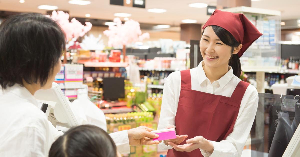新配偶者控除「150万円の壁」で世帯の手取り収入はこう変化する!