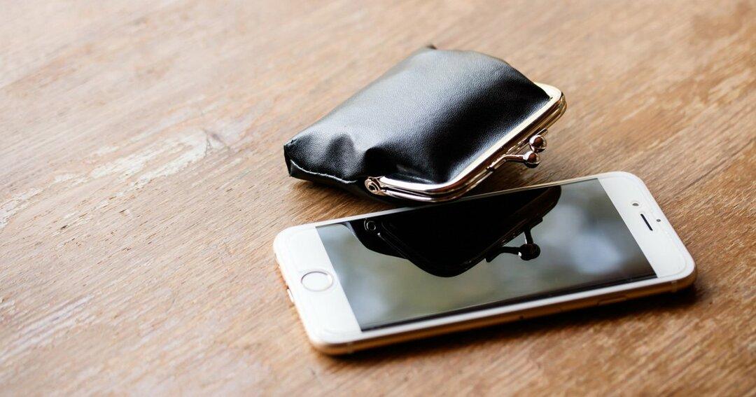 携帯電話料金