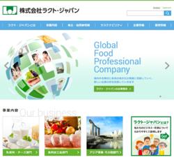 ラクト・ジャパンは、乳製品の輸入を中核とする食品専門商社。