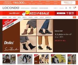 ロコンドは靴の通販サイトなどを展開する企業。