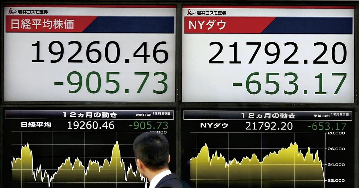 株価暴落、円急騰…過去の「相場経験則」はもう通用しない