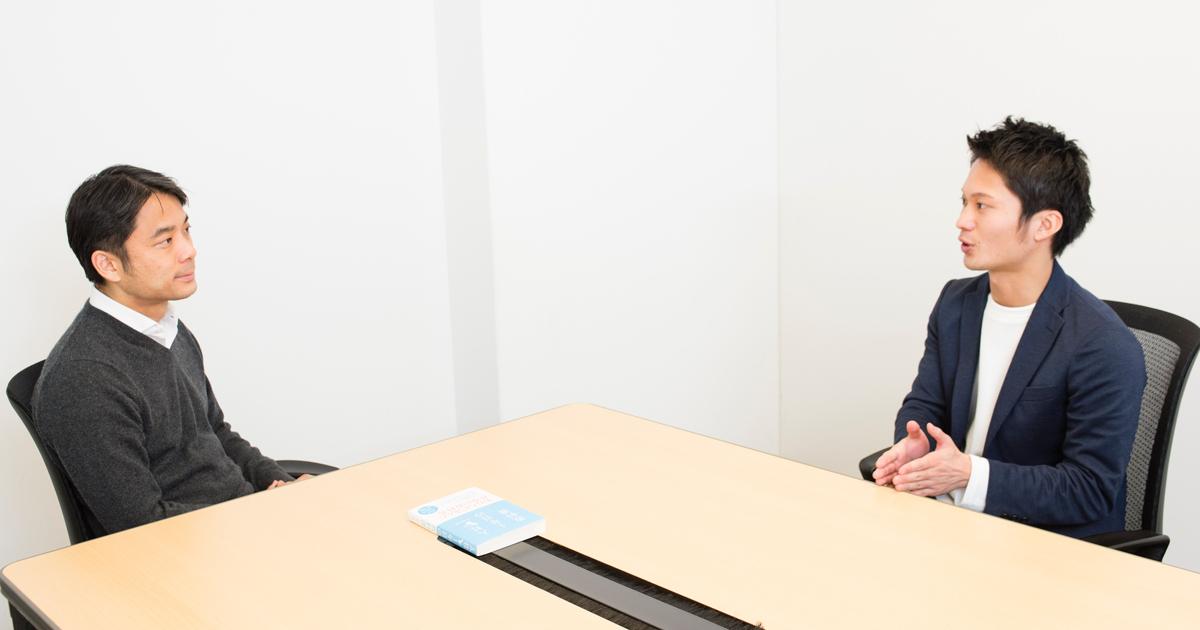 入社1日目の「しくじり先生」から学べること/人気20代ブロガー熊谷真士<後編>