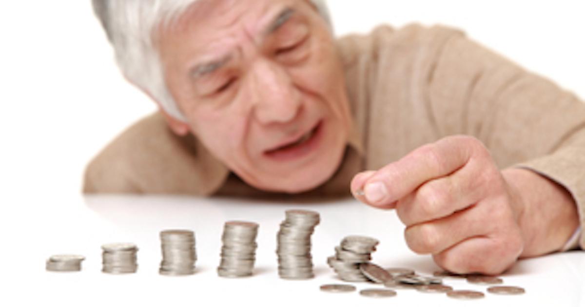 「狙われる高齢者」への投資教育を急げ!