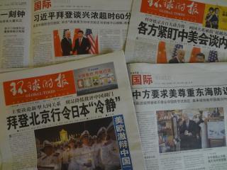 日本を悪者扱いし日米関係の仲を引き裂く <br />中国のプロパガンダ術に日本は打ち勝てるか
