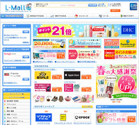 オンラインポイントモール「L-Mall(エルモール)」を活用すれば、「Amazon」や「Yahoo!ショッピング」での買い物がポイント2倍になるなど、最大でポイント25倍