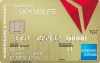 「デルタスカイマイル アメリカン・エキスプレス・ゴールド・カード」のカードフェイス