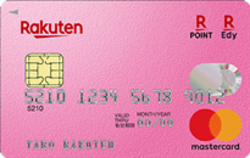 楽天PINKカードのカードフェイス