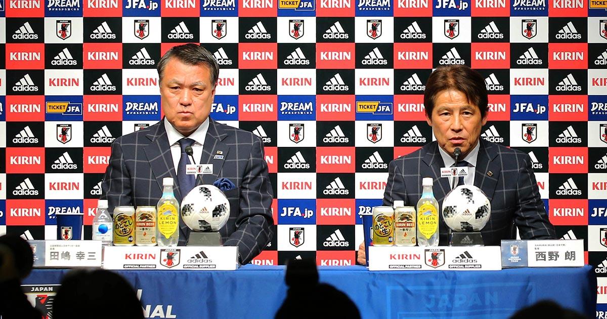 ハリル解任の日本代表、惨敗したブラジル大会以下に陥るリスク - News&Analysis