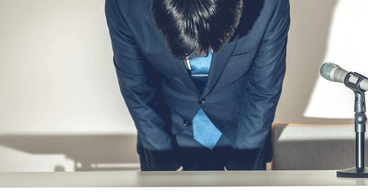 企業の不祥事が絶えない「5つの犯人説」を検証する