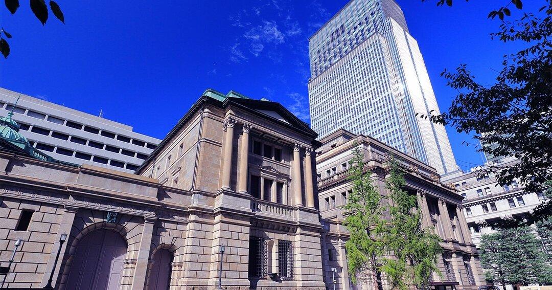 日銀,日本銀行,黒田総裁