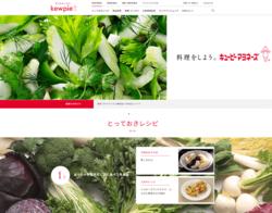 キユーピーは、マヨネーズやドレッシングなどの調味料が主力の食品メーカー。