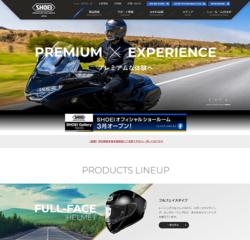 SHOEIは、プレミアムヘルメットのグローバルカンパニー。