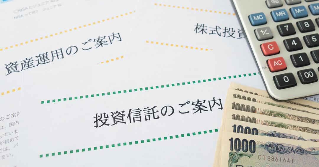 投信ブロガーが選んだ「投信トップ10」は外国株の低コスト商品に人気