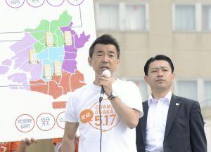 「都構想」住民投票否決!<br />大阪維新はなぜ失敗したのか(上)