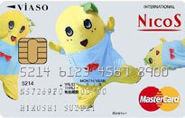 「ふなっしー」デザインのクレジットカード(VIASOカード)