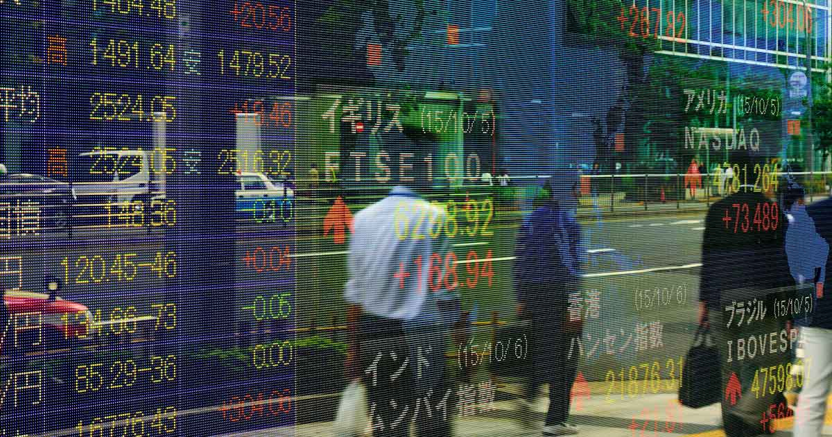 なぜ2018年は2度「世界同時株安」が起きたのか