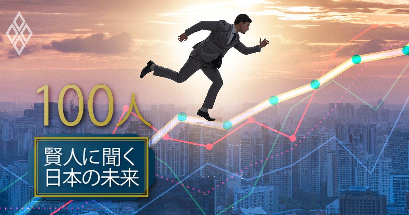「本命株&コロナ後」を7業界トップアナリストが展望!自動車・IT・商社・電子部品…
