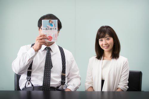 松尾由美子氏×グローバルエリート特別対談<br />「女子アナ」の一流のコミュニケーション能力の秘訣