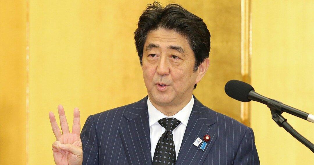 安部首相辞任,アベノミクス「3本の矢」戦略
