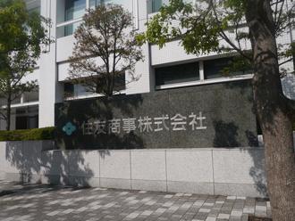 住商が特損、日本も資源バブル崩壊と無縁ではいられない