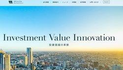 ウェルス・マネジメントはホテルへの投資など、不動産金融事業を手掛ける企業。