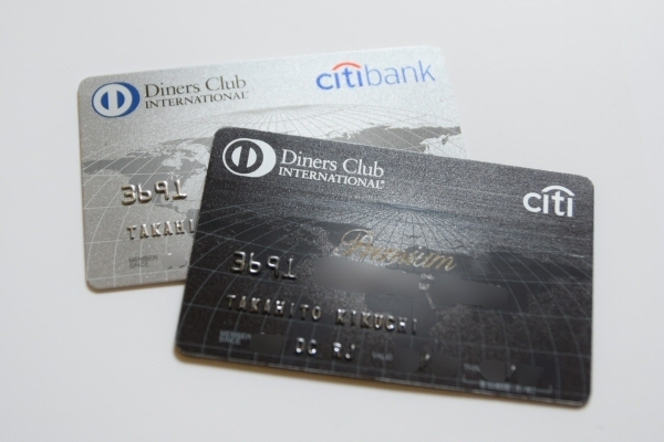 「ダイナースクラブカード」は、「JAL ABC」の割引特典を使える