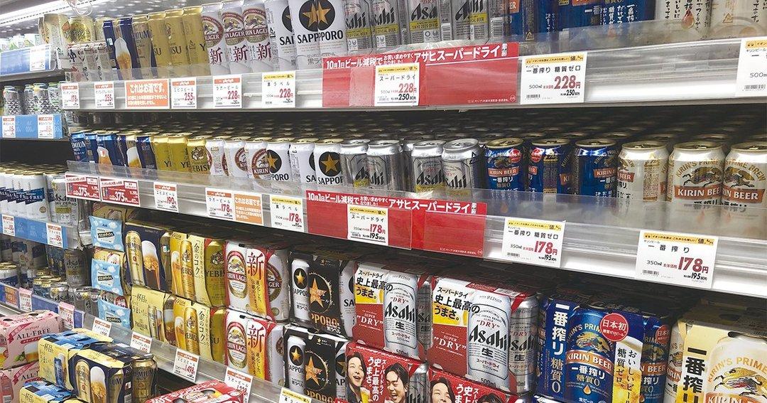 業務用瀕死、「投資戦略」大激変、21年上期ビール類市場、まさかの前年割れ