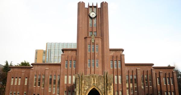 東京大・現役進学率トップ10