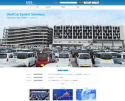 ユー・エス・エスは、中古自動車オークションの運営や、中古自動車買取チェーン「ラビット」を全国展開している会社。