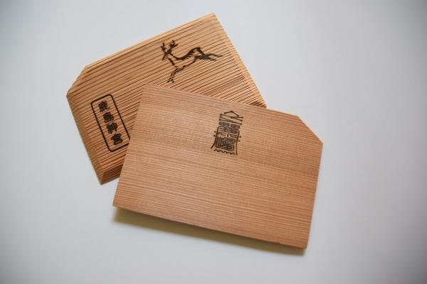 鹿島神宮の杉で作られた銘々皿