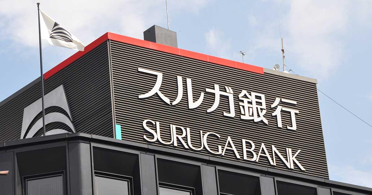 横浜銀と千葉銀が業務提携!犬猿の仲の地銀トップ行同士が手 ...