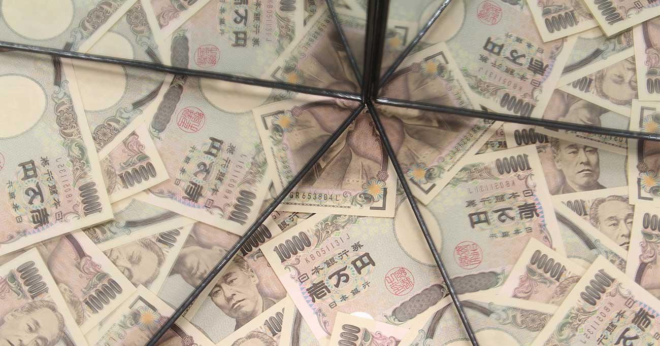 マイナス金利下の国債発行は「一石三鳥」のプラス政策