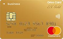 「オリコ EX Gold for Biz(エグゼクティブ ゴールド フォー ビズ)」のカードフェイス