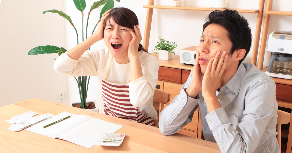 「夫婦の貯金」は一つの口座にまとめるな!