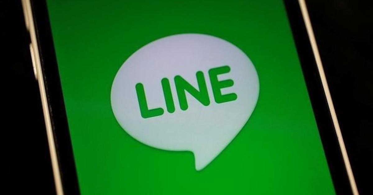 LINEが上場へ、3年越しの夢実現も直面する内憂外患