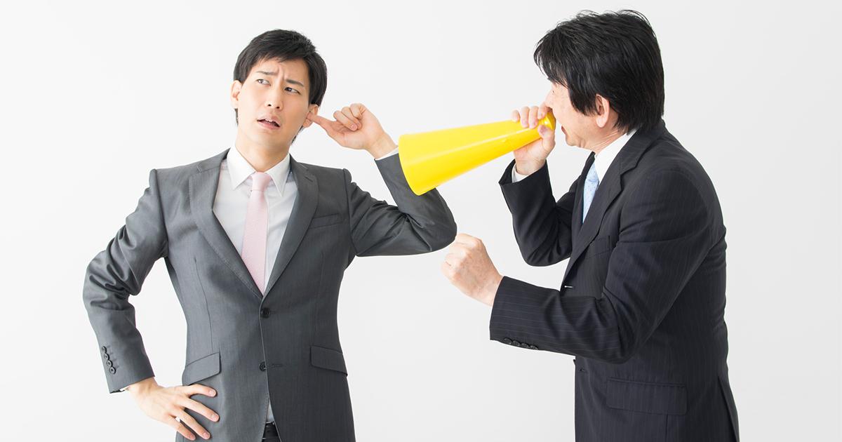 20代社員が上司にタメ口をきいてしまう社会学的理由