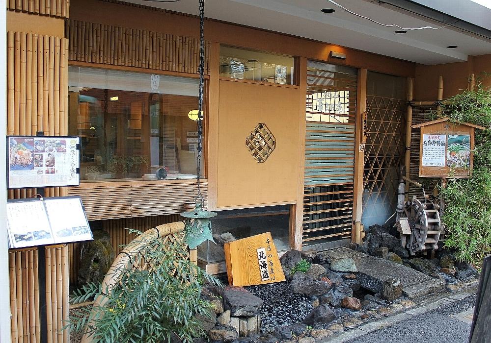 神楽坂「芳とも庵」――幻の「津軽そば」、冬季限定の「野鴨」を出す都内で唯一の店