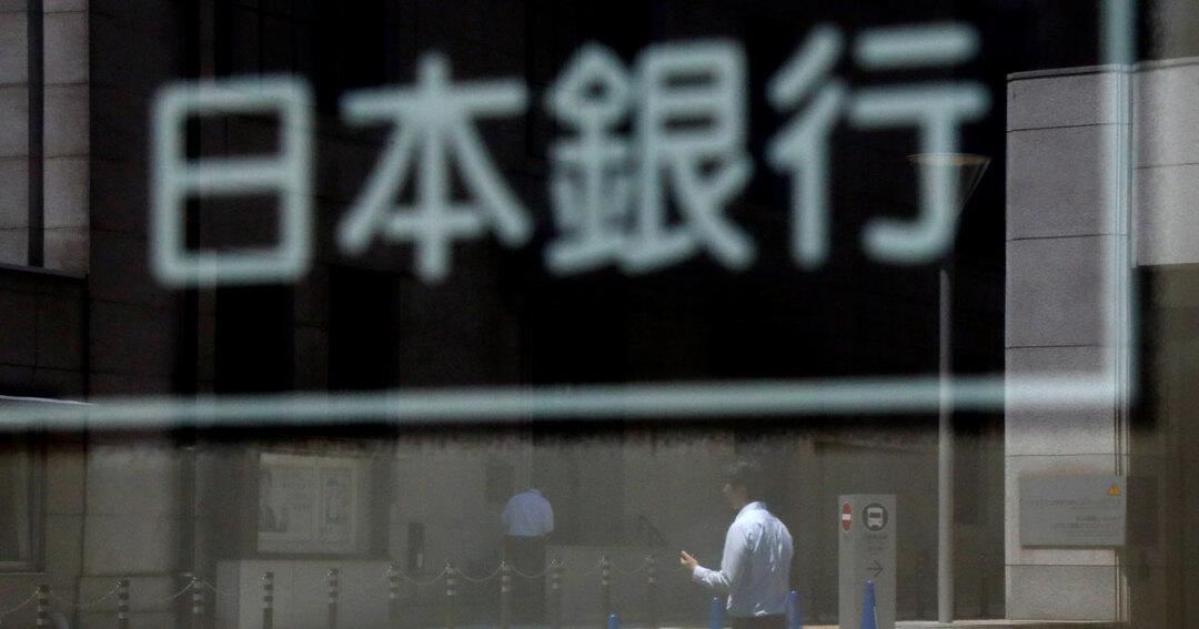 日本の銀行、もう逃げられない構造改革圧力