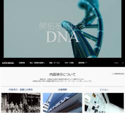 内田洋行は、公共関連・オフィス関連・情報関連の3分野において家具やシステムの販売等をおこなう会社。