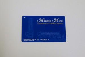 「みなとみらいポイントカード」など、商業施設のポイントカードを提示