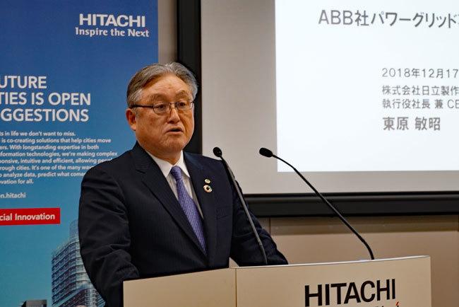 ABBの送配電事業の買収を発表する日立の東原敏昭社長。デジタルソリューションを提供して「もっとシェアを増やしたい」と意欲を語る