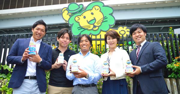 ライオンが仕掛けるマーケティング戦略の裏側