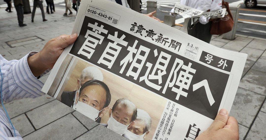 菅首相退陣で「評価を上げた人・下げた人」、次の首相候補5人の期待と心配