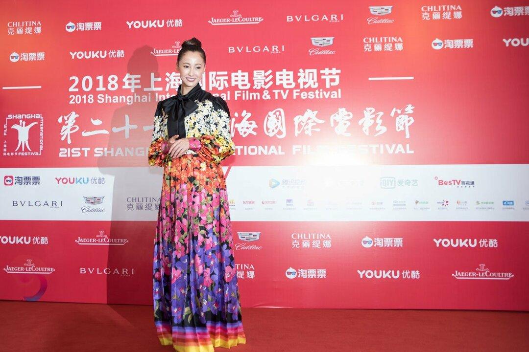 第21回上海国際映画祭での沢尻エリカさん(2018年6月21日撮影)