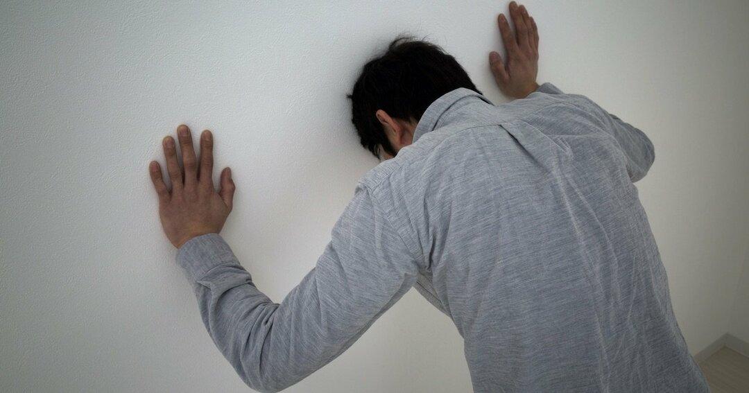 うつ病休職者の8割が病気にあらず、コロナで急増の「社会的うつ」の正体