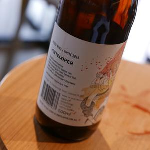 進化するオーストラリアワインvol.3 南オーストラリア州 アドレード・ヒルズ