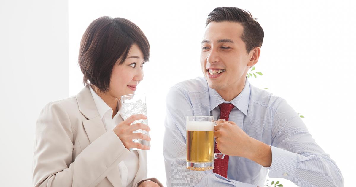 年収は?恋人は?誰も喜ばない裸…飲み会でのめんどい言動