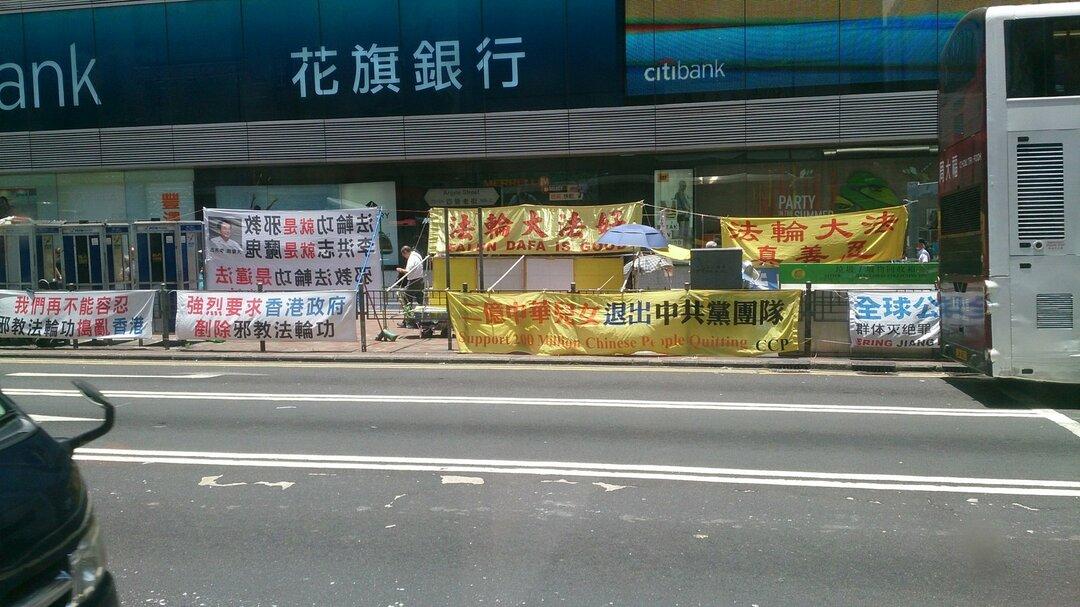 駐日中国大使館も警鐘、地下活動を続ける「邪教」法輪功とは?