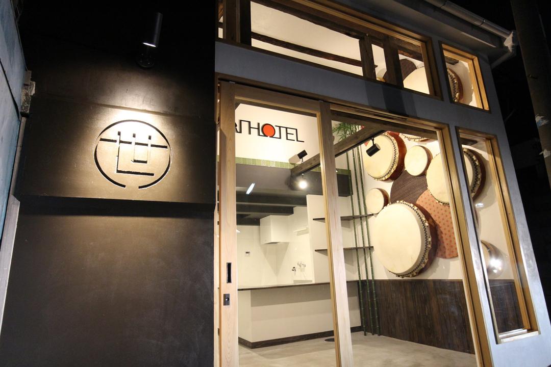 空き家をホテルに!大阪に誕生したユニーク宿泊施設